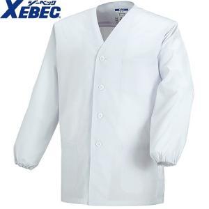 ジーベック XEBEC 25100 長袖上衣(襟無し) 白 通年 秋冬用 メンズ 男性用 作業服 作業着 調理服 厨房白衣 ユニフォーム|mamoru-k