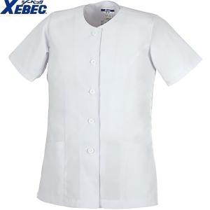 ジーベック XEBEC 25106 レディース半袖上衣(襟無し) 白 通年 秋冬用 女性用 婦人用 作業服 作業着 調理服 厨房白衣 ユニフォーム|mamoru-k
