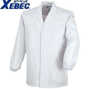 ジーベック XEBEC 25110 長袖上衣(襟付き) 白 通年 秋冬用 メンズ 男性用 作業服 作業着 調理服 厨房白衣 ユニフォーム|mamoru-k