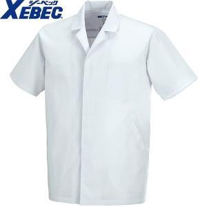 ジーベック XEBEC 25111 半袖上衣(襟付き) 白 通年 秋冬用 メンズ 男性用 作業服 作業着 調理服 厨房白衣 ユニフォーム|mamoru-k