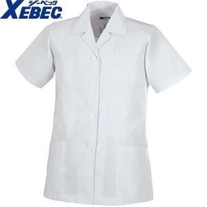ジーベック XEBEC 25116 レディース半袖上衣(襟付き) 白 通年 秋冬用 女性用 婦人用 作業服 作業着 調理服 厨房白衣 ユニフォーム|mamoru-k