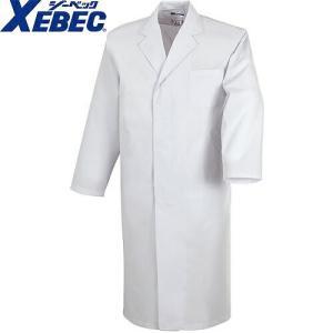 ジーベック XEBEC 25120 長袖実験衣 白 通年 秋冬用 メンズ 男性用 作業服 作業着 実験着 白衣ユニフォーム|mamoru-k