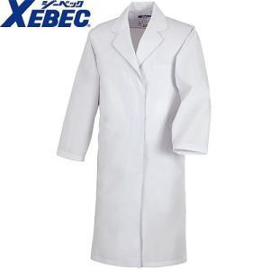 ジーベック XEBEC 25125 レディース長袖実験衣 白 通年 秋冬用 女性用 婦人用 作業服 作業着 実験着 白衣 ユニフォーム|mamoru-k