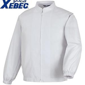 ジーベック XEBEC 25200 長袖ファスナージャンパー(立ち襟) 白 通年 秋冬用 メンズ レディース 男女兼用 作業服 作業着 白衣|mamoru-k