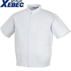 ジーベック XEBEC 25201 半袖ファスナージャンパー(立ち襟) 白 通年 秋冬用 メンズ レディース 男女兼用 作業服 作業着 白衣|mamoru-k