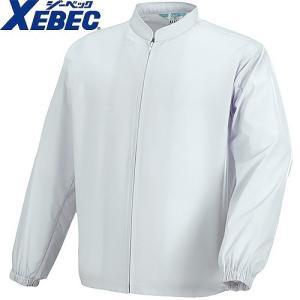 ジーベック XEBEC 25205 長袖ファスナージャンパー(立ち襟) 白 通年 秋冬用 メンズ レディース 男女兼用 作業服 作業着 白衣|mamoru-k