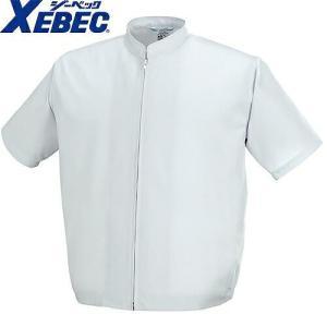 ジーベック XEBEC 25206 半袖ファスナージャンパー(立ち襟) 白 通年 秋冬用 メンズ レディース 男女兼用 作業服 作業着 白衣|mamoru-k