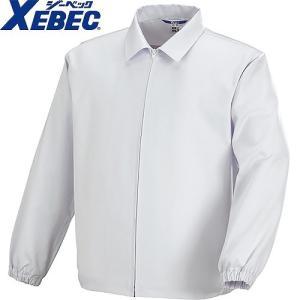 ジーベック XEBEC 25210 長袖ファスナージャンパー(襟付き) 白 通年 秋冬用 メンズ レディース 男女兼用 作業服 作業着 白衣|mamoru-k