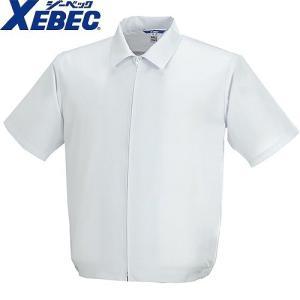 ジーベック XEBEC 25211 半袖ファスナージャンパー(襟付き) 白 通年 秋冬用 メンズ レディース 男女兼用 作業服 作業着 白衣|mamoru-k