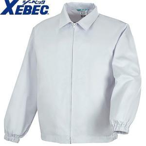 ジーベック XEBEC 25215 長袖ファスナージャンパー(襟付き) 白 通年 秋冬用 メンズ レディース 男女兼用 作業服 作業着 白衣|mamoru-k