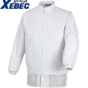 ジーベック XEBEC 25220 長袖ファスナージャンパー(立ち襟) 白 通年 秋冬用 メンズ レディース 男女兼用 作業服 作業着 白衣|mamoru-k
