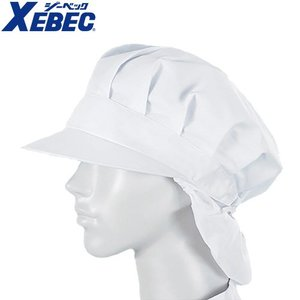 ジーベック XEBEC 25403 八角給食帽(タレ付き) 白 通年 フリーサイズ 作業服 作業着 給食帽 衛生帽 帽子 キャップ|mamoru-k