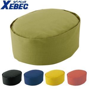 ジーベック XEBEC 25704 和帽子 茶 緑 赤 黄 黒 通年 秋冬用 メンズ 男性用 作業服 作業着 作務衣 和帽子 キャップ 和風 飲食店|mamoru-k