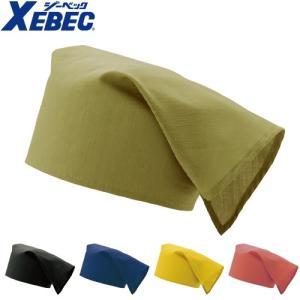 ジーベック XEBEC 25705 三角巾 茶 緑 赤 黄 黒 通年 秋冬用 メンズ 男性用 作業服 作業着 作務衣 和帽子 キャップ 和風 飲食店|mamoru-k