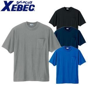 ジーベック XEBEC 35000 半袖Tシャツ 白 黒 通年 秋冬用 メンズ 男性用 作業服 作業着|mamoru-k