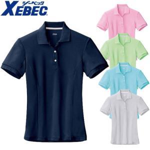 ジーベック XEBEC 6000 レディース半袖ポロシャツ ピンク 通年 秋冬用 女性用 婦人用 作業服 作業着|mamoru-k