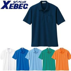 ジーベック XEBEC 6100 半袖ポロシャツ 白 緑 赤 通年 秋冬用 メンズ レディース 男女兼用 作業服 作業着|mamoru-k