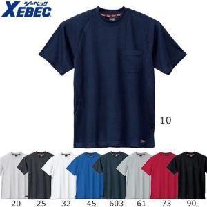 ジーベック XEBEC 6124 半袖Tシャツ 白 緑 赤 黒 通年 秋冬用 メンズ レディース 男女兼用 作業服 作業着 定番|mamoru-k