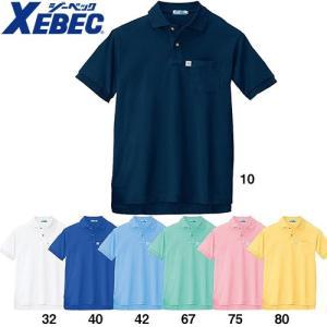 ジーベック XEBEC 6150 半袖ポロシャツ 通年 秋冬用 メンズ レディース 男女兼用 作業服 作業着|mamoru-k
