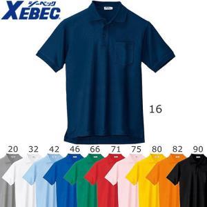 ジーベック XEBEC 6170 半袖ポロシャツ 通年 秋冬用 メンズ レディース 男女兼用 作業服 作業着|mamoru-k