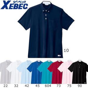 ジーベック XEBEC 6180 半袖ポロシャツ 通年 秋冬用 メンズ レディース 男女兼用 作業服 作業着|mamoru-k
