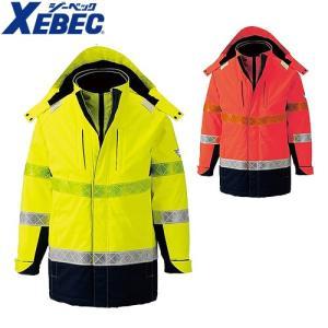 ジーベック XEBEC 801 高視認 防寒コート 黄 通年 秋冬用 メンズ 男性用 作業服 作業着 上着 蛍光ジャケット ジャンパー|mamoru-k