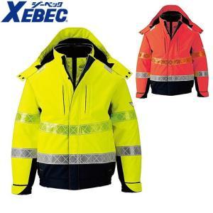 ジーベック XEBEC 802 高視認 防寒ブルゾン 黄 通年 秋冬用 メンズ 男性用 作業服 作業着 上着 ジャケット ジャンパー 蛍光ブルゾン|mamoru-k