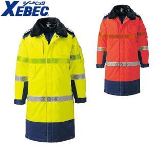 ジーベック XEBEC 803 高視認 防寒ロングコート 黄 通年 秋冬用 メンズ 男性用 作業服 作業着 上着 蛍光ジャケット ジャンパー|mamoru-k