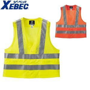 ジーベック XEBEC 805 高視認 メッシュベスト 黄 通年 秋冬用 メンズ 男性用 作業服 作業着 安全チョッキ 蛍光ベスト|mamoru-k
