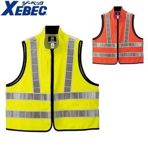 ジーベック XEBEC 806 高視認 トリコットベスト 黄 通年 秋冬用 メンズ 男性 作業服 作業着 安全チョッキ 蛍光ベスト|mamoru-k