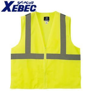 ジーベック XEBEC 807 蛍光メッシュベスト 黄 通年 秋冬用 メンズ 男性用 作業服 作業着 安全チョッキ 蛍光ベスト|mamoru-k