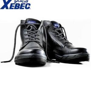 安全靴 ハイカット/ジーベック/85022 安全中編上(靴)/XEBEC<メンズサイズ/大きいサイズ/幅広/3E/JIS/先芯あり/クッショ|mamoru-k