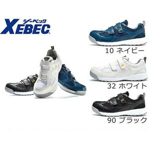 安全靴 ジーベック XEBEC 85112 静電セフティシューズ 先芯あり JSAA規格 メンズ レディース 作業靴 スニーカー マジックテープ mamoru-k