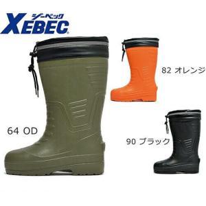 作業靴 長靴/ジーベック/85712 EVA防寒長靴/XEB...