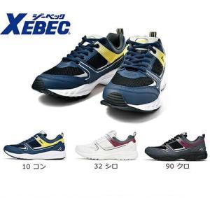 安全靴 ジーベック XEBEC 85805 静電スポーツシューズ 先芯なし メンズ レディース ユニセックス 作業靴 紐靴 スニーカー mamoru-k