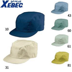 ジーベック XEBEC 9105 キャップ 通年 メンズ 男性用 作業服 作業着 作業帽 帽子 作業キャップ|mamoru-k