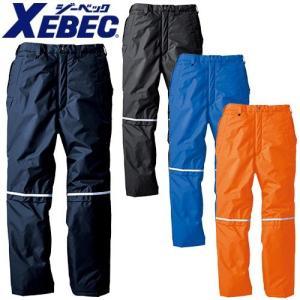 ジーベック XEBEC 580 防水パンツ 防寒服 防寒着 【防寒パンツ】メンズ 男性用 作業服 作業着|mamoru-k