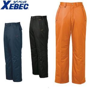 ジーベック XEBEC 590 防水パンツ 防寒服 防寒着 【防寒パンツ】メンズ 男性用|mamoru-k