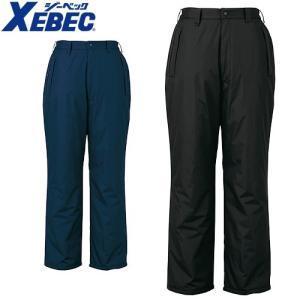 ジーベック XEBEC 600 防水パンツ 防寒服 防寒着 【防寒パンツ】メンズ 男性用 作業服 作業着|mamoru-k