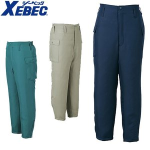 ジーベック XEBEC 427 防寒ズボン 防寒服 防寒着 【防寒パンツ】メンズ 男性用 作業服 作業着|mamoru-k