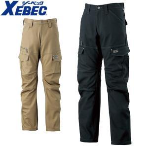 ジーベック XEBEC 210 ボンディングカーゴパンツ 防寒服 防寒着 【防寒パンツ】メンズ 男性用|mamoru-k