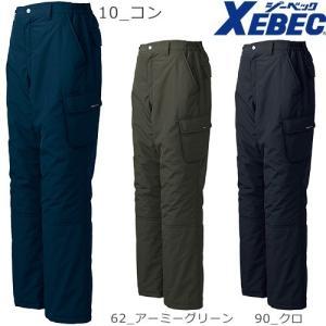 ジーベック 防寒パンツ 防寒ズボン 320 防寒作業服 防寒ウエア|mamoru-k