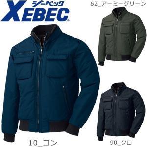 ジーベック 防寒ジャンパー 作業服 防寒ブルゾン 322 防寒作業服 防寒ウエア|mamoru-k