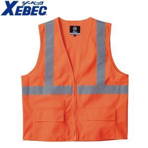 ジーベック XEBEC 810 安全服 高視認トリコットベスト 通年 秋冬用 メンズ 男性用 作業服 作業着 現場服 作業ベスト 安全ベスト 定番|mamoru-k