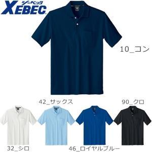 ジーベック XEBEC ZIP静電半袖ポロシャツ 6010|mamoru-k