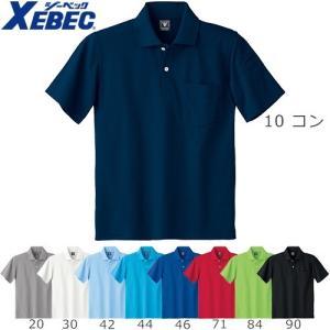 ジーベック 6020 作業服 ポロシャツ カノコ半袖ポロシャツ 作業着 半袖 通年 秋冬|mamoru-k