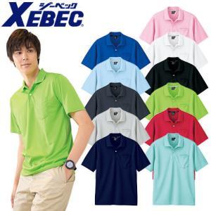ジーベック 作業服 ポロシャツ 半袖ポロシャツ 6030 作...