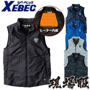 電熱ウェア ジーベック XEBEC 熱線内臓ヒーターベスト 165 作業着 作業服 防寒 洗濯機可 ...