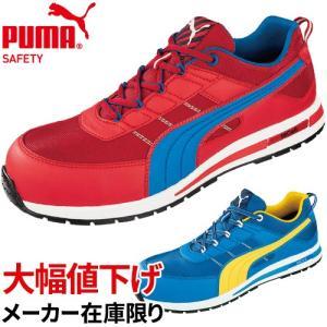 【在庫処分大幅値下げ】安全靴 プーマ PUMA キックフリップ・ロー メンズ レディース 男性用 女性用 かっこいい おしゃれ|mamoru-k