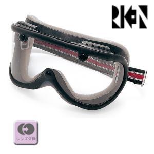 保護メガネ ゴーグルタイプ/理研オプテック/G9-HF/安全用品/保護メガネ/ゴーグルタイプ/安全保護具/眼保護具/保護眼鏡/保護めがね/安|mamoru-k